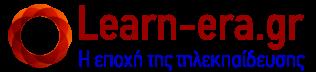 Learn-era.gr. Προετοιμασία για την εισαγωγή στην Α' Γυμνασίου